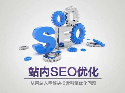 昆山SEO:网站优化到底是怎么样的工作?