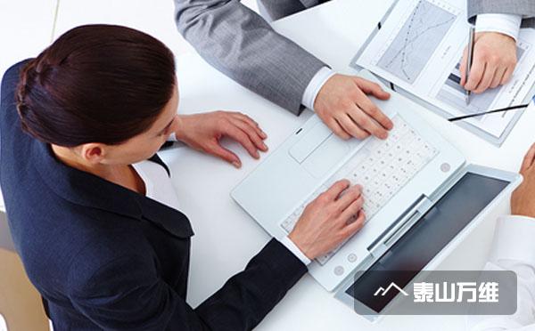 泰安网站建设公司-万网备案详细流程介绍