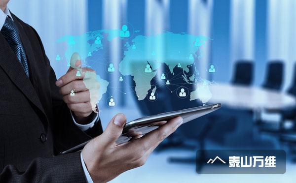 企业网站建设完成之后客户需要注意的几个重要的问题