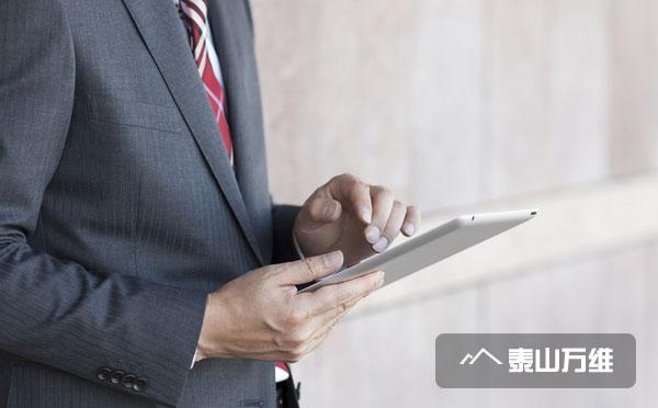 企业网站如何进行优化?